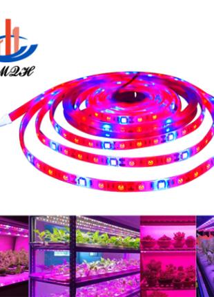 Світлодіод планка світильник 30Вт фітолента для рослин 5м 5v USB