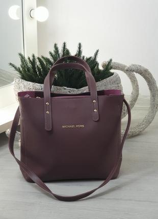 Шикарная женская сумка из кожи в бордовом цвете 😍