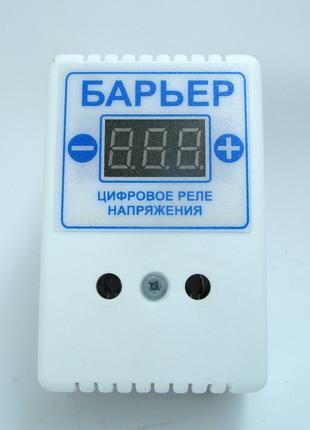 Цифровой Барьер с цифровой настройкой 10 А (Киев)