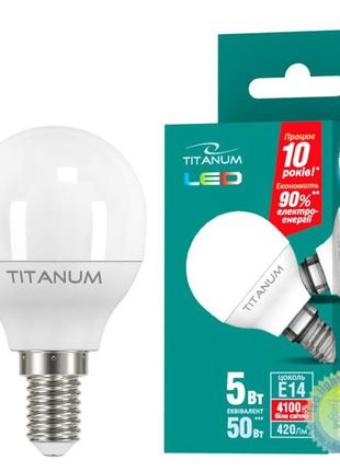 LED лампа Titanum от VIDEX G45 5W E14 4100K (белый) 720 Lm