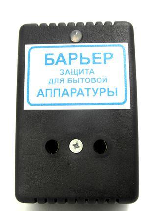 Реле напряжения Барьер для бытовой аппаратуры 2 кВат (Киев)