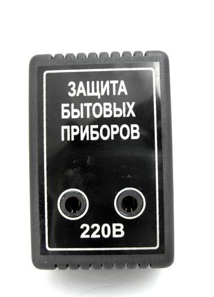 Реле напряжения Digi COP - 10A Защита бытовых приборов (Харьков)