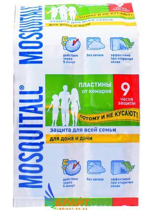 Пластины от комаров Mosquitall 12 пластин