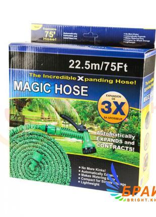 Шланг Magic Hose 22,5 метров + распылительная насадка в подарок