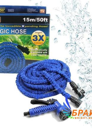 Шланг Magic Hose 15 метров + распылительная насадка в подарок