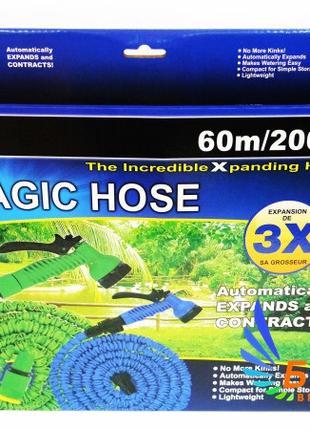 Шланг Magic Hose 60 метров+ распылительная насадка в подарок