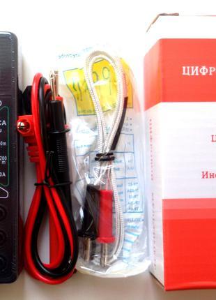 Мультиметр цифровой DT 838 c измерением температуры до 300 град