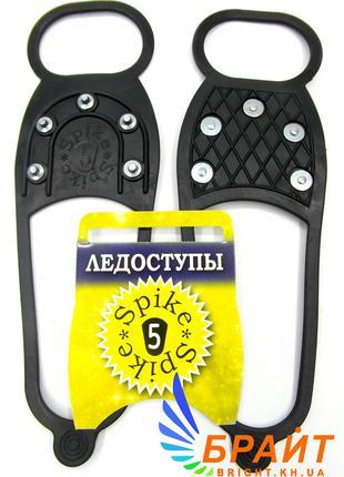 Ледоходы Spike 5 из морозостойкой резины размер 35-45