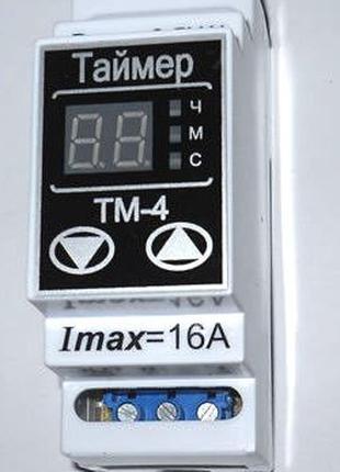 Таймер цифровой ТМ-4 16 А (8 програм) на DIN рейку
