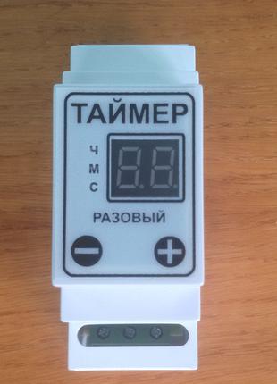 Таймер цифровой разовый ТРд-2 (2 кВат) на DIN рейку