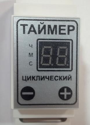 Таймер циклический ТЦД-2 (2 кВат) на DIN рейку