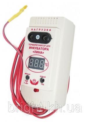 Терморегулятор плавнозатухающий ТЦИ-1000 Лина для инкубатора