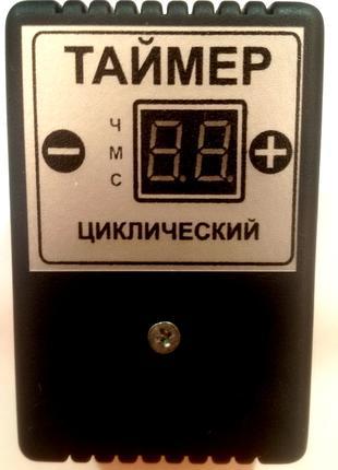 Таймер циклический ТЦ-2 (2 кВат)