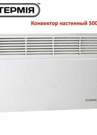 """Конвектор электрический настенный 0,5 кВат """"Термія"""" ЭВНА-0,5/2..."""