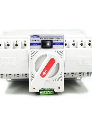 Автомат ввода резерва АВР ATS 4P 63А 380В переключатель TOQ3-63