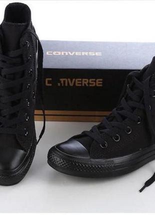 Черные высокие кеды кроссовки ботинки текстильные