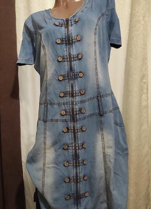 Джинсове платье/ сарафан