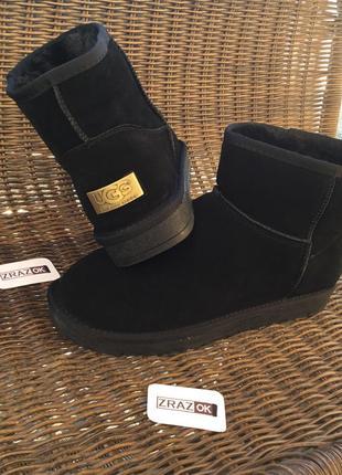 Низкие короткие замшевые натуральные угги ботинки чёрные мужск...
