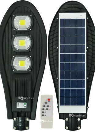 Светильник уличный на солнечной батарее с датчиком движения UK...