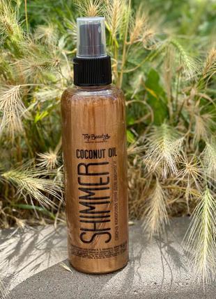Кокосова олія для засмаги з шиммером top beauty shimmer coconu...