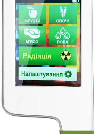 Дозиметр / Нитрат-тестер GreenTest ECO 5 с двумя щупами