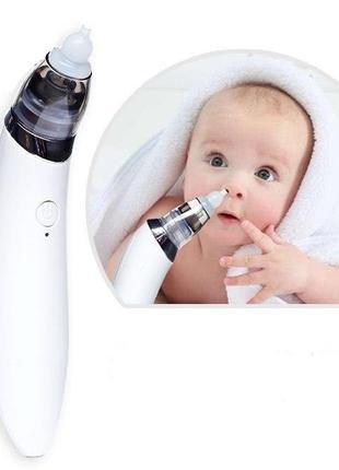 Аспиратор электронный назальный Infant electric nasal absorber...