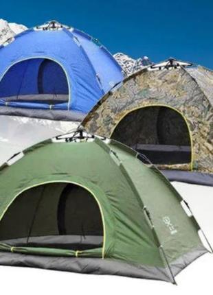 Палатка автоматическая 4-х местная