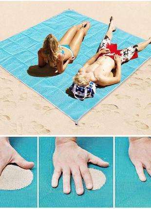 Пляжная подстилка Анти-песок, антипесок