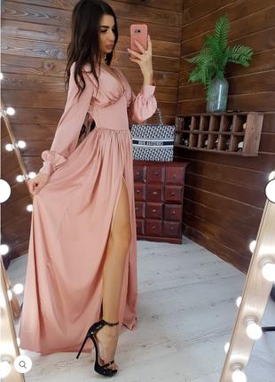 Платье женское в пол.