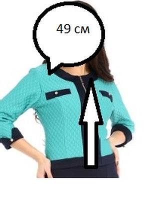 Женский костюм, юбка с высокой посадкой 44-46
