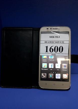 Мобильный телефон HUAWEI Y625 U32