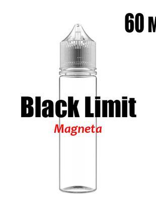 Ароматизатор пищевой Black Limit Magneta 5 мг 60 мл (Микс вишн...