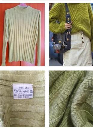Базовый,нежный, легкий свитер  гольф яблочного цвета из 100% ш...