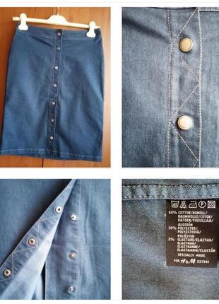 Стильная джинсовая юбка миди  с застежкой спереди  - удобство ...