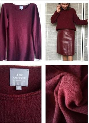 Нежный , мягкий свитер цвета бургунди из 100% кашемира !