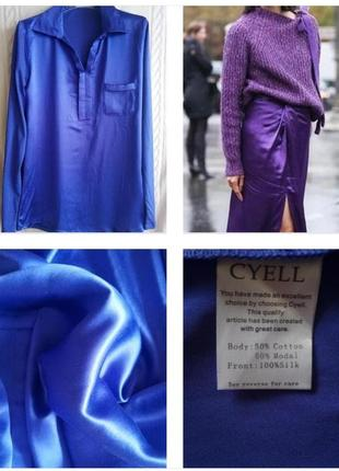 Стильная рубашка из шелка и хлопка фиолетового цвета !