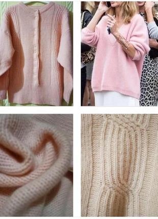 Шикарный, теплый,зефирно розового цвета свитер, кофта из мягко...