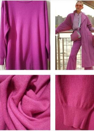 Шикарный, удлиненный свитер, туника, платье из шерсти меринос!