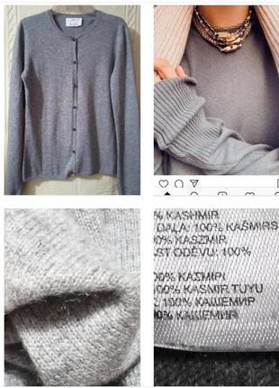 Базовая кофта свитер жемчужно-серого цвета из 100% кашемира