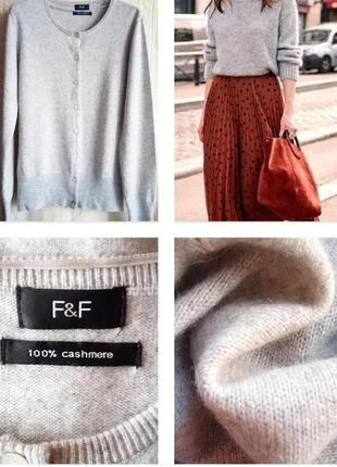 Базовая кофта, свитер жемчужно-серого цвета из 100% кашемира !