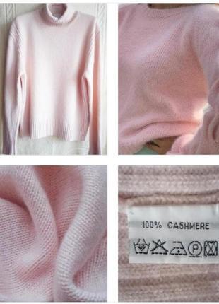 Шикарный свитер нежно розового цвета из 100% кашемира!