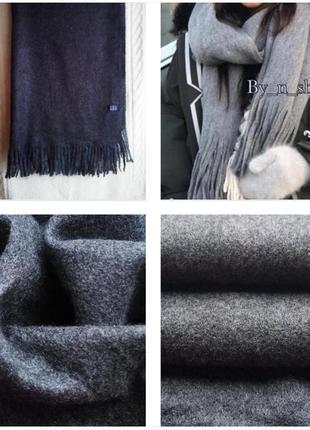 Шикарный, объемный ,  нежный , очень плотный шарф из шерсти и ...