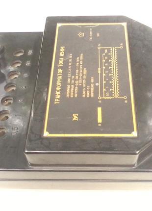 Трансформатор тока измерительный И54М
