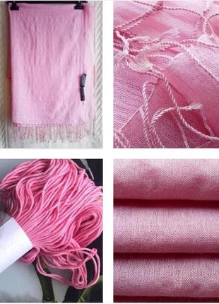 Нежнейший шарф пастельно-розового цвета из шерсти и шелка !
