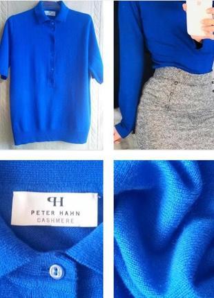 Шикарный свитер, поло цвета индиго из 100% кашемира!