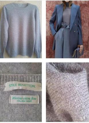 Базовый свитер  жемчужно серого цвета из 100% extra merino wool !