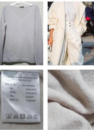 Базовый свитер, джемпер пыльно бежевого цвета из шерсти и каше...