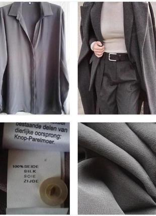 Базовая блуза, рубашка серого цвета из 100% шелка!