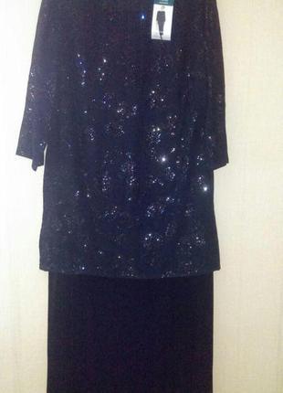 Супер нарядное вечернее платье костюм большого размера