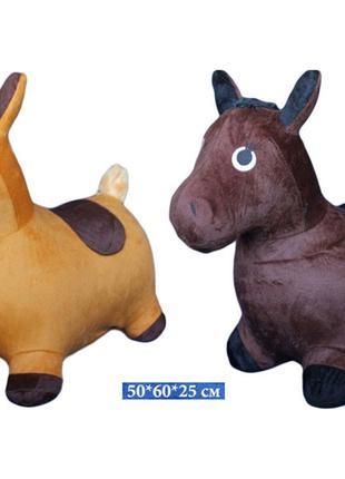 Прыгун лошадь в шкуре BT-RJ-0012 (W02-3123-1) 1350г 2цв. 50*60...